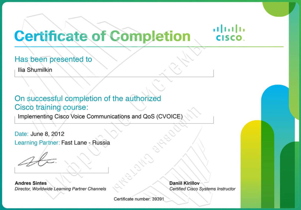 cisco_cvoice
