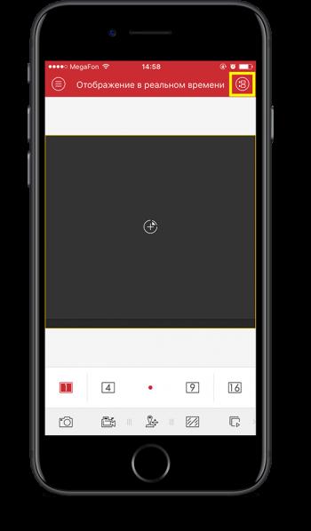 view_select